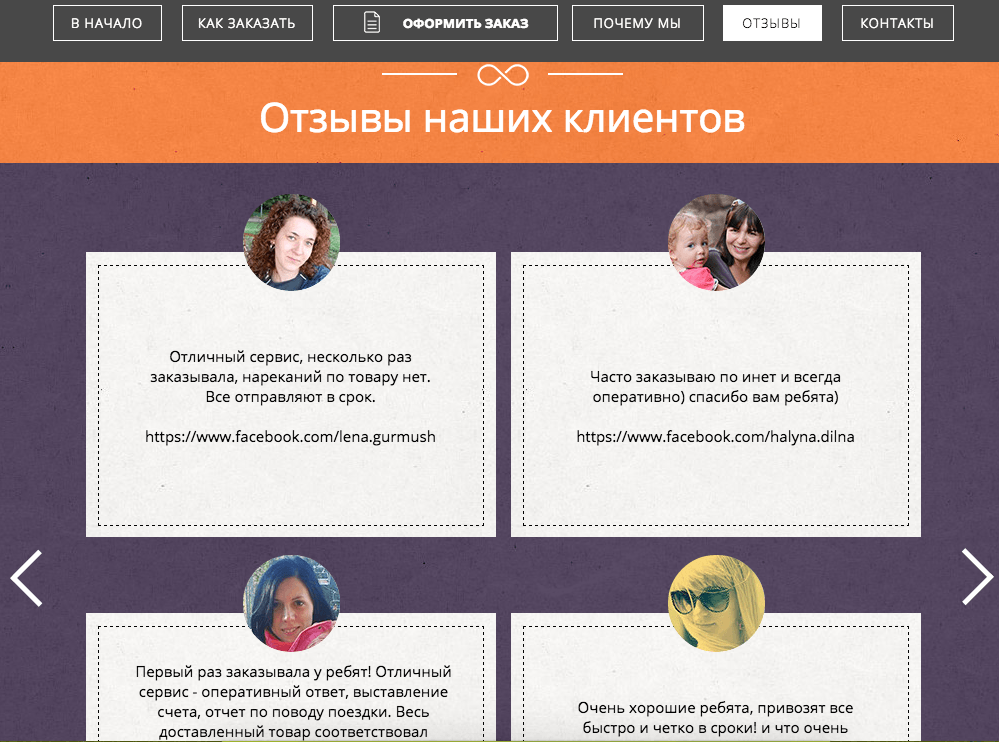 Usability и landing page